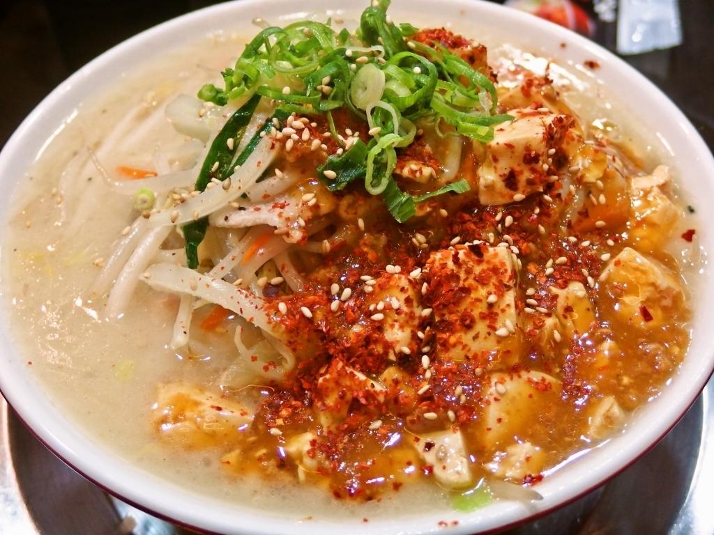 大豚白麻婆麺